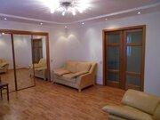 Квартира, ул. Нагорная, д.3