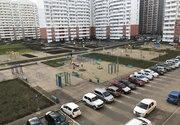 Продажа квартиры, Краснодар, Улица Артюшкова - Фото 2