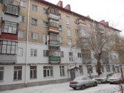 Продажа квартиры, Курган, Ул. Красина
