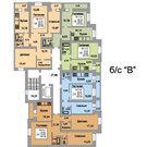 Квартира, ул. Еремина, д.3
