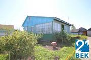 Продается одноэтажный панельный дом - Фото 2