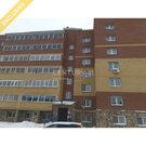 Продажа квартир ул. Чкалова, д.248