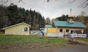 Продается 1-комнатная квартира с отделкой, Южное Бутово (Щербинка), Продажа квартир в Москве, ID объекта - 322701148 - Фото 17
