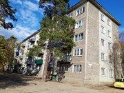 Продажа квартиры, Чита, Ул. Белорусская