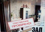 3-к кв. Красноярский край, Красноярск ул. Академика Киренского, 43 .