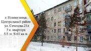 Продажа квартир ул. Сеченова