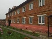 Продажа квартир в Астрецово