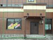 Продажа помещения свободного назначения - Фото 1