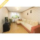 Продается 4-х комнатная квартира Шеронова 7, Купить квартиру в Хабаровске по недорогой цене, ID объекта - 321135386 - Фото 4
