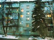 Продается 3-комнатная квартира, ул. Фабричная