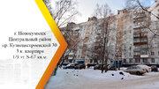 Продам 3-к квартиру, Новокузнецк г, Кузнецкстроевский проспект 30 - Фото 1