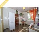 Продажа 2-к квартиры на 2/2 этаже на ул. Владимирская, д. 18 - Фото 1