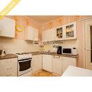 Продается 3-х комнатная квартира на ул. Пархоменко, д. 26, Купить квартиру в Петрозаводске по недорогой цене, ID объекта - 322537380 - Фото 5