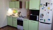Продажа квартиры, Краснодар, 2600000 ул. - Фото 1