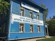 Сдается офисное помещение, Аренда офисов в Вологде, ID объекта - 600541804 - Фото 1