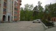 Продажа квартир ул. Новая Заря
