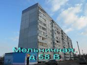 2 390 000 Руб., Продаю 3-комнатную на Мельничной, Купить квартиру в Омске по недорогой цене, ID объекта - 317044810 - Фото 2