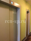 Трехкомнатная квартира в Солнцево - Фото 4