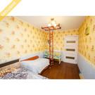 Предлагается 2-комнатная квартира в хорошем состоянии на 3/5 этаже., Купить квартиру в Петрозаводске по недорогой цене, ID объекта - 321640802 - Фото 5