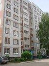 Продажа квартиры, Великий Новгород, Ул. Свободы
