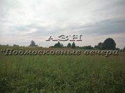 Минское ш. 110 км от МКАД, Пуршево, Участок 30 сот.