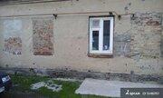 Продажа дома, Челябинск, Ул. Аргазинская