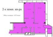 2-х комнатная квартира 65,5 кв.м, 3 эт, г. Озеры Микрорайон 1а д. 5 . - Фото 3