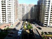 Продажа квартир в новостройках в Видном