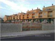 Продажа дома, Валенсия, Валенсия, Продажа домов и коттеджей Валенсия, Испания, ID объекта - 501713421 - Фото 1
