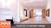 Аренда квартиры, м. Чернышевская, Шпалерная ул. 60