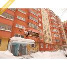 Продаётся 1-комн квартира Пермь, ул. Быстрых, 14а, 1/9 этаж, 34 кв.м.