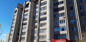 Продажа квартиры, Чита, Ул. Богомягкова