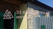 Продажа дома, Кемерово, Ул. Плодопитомник - Фото 1