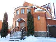 Продам дом в Малоярославце - Фото 1