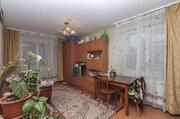 Продажа квартиры, Уфа, Ул. Степана Злобина