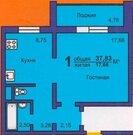 Квартира, ул. Белопольского, д.9