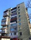 Продажа квартир в Приморском крае