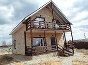 Дом в Боровске для проживания - Фото 1