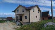 Кемпелево (Ропша) продам коттедж 150 кв.м. - Фото 2