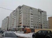 Продажа 2-х комнатной квартиры 50 кв. м Волотовская, дом 10