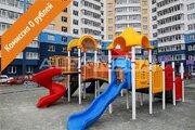Военная 16 Новосибирск, купить 3 комнатную квартиру, Купить квартиру в Новосибирске по недорогой цене, ID объекта - 317535590 - Фото 3