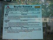 78 000 $, 3 комнатная квартира в кирпичном доме по ул. Новгородской, Купить квартиру в Минске по недорогой цене, ID объекта - 322022086 - Фото 13