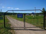 Участок в р-не дер. Волково, Ступинский городской округ. - Фото 1