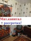 Комната Курганская область, Курган Чернореченская ул, 79