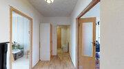 Отличная 3-комнатная квартира в Южном Бутово!, Купить квартиру по аукциону в Москве по недорогой цене, ID объекта - 328406326 - Фото 23