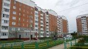 Продажа квартиры, Быково, Волоколамский район, Улица Академическая
