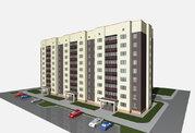 Просторная 3-комнатная квартира на Левом берегу в Дубне (новостройка) - Фото 2