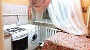 Продажа: Квартира 2-ком. Гагарина 79