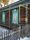 Продажа дома, Богандинский, Тюменский район, Ул. Октябрьская - Фото 1