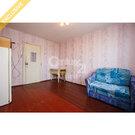 Продается комната Жуковского 63а, Купить комнату в квартире Петрозаводска недорого, ID объекта - 700937001 - Фото 9